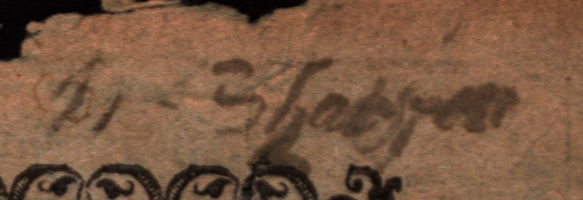 Ink showing through from recto to verso side of leaf (image has been reversed left to right)